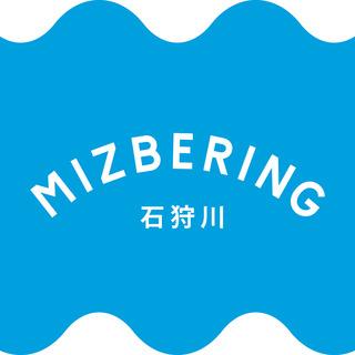 0129_mizbering_logo_nyuko_OL-03.jpg