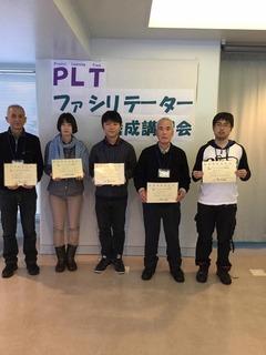 PLT集合写真.jpg