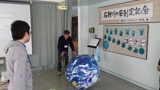 WET青い惑星.jpg